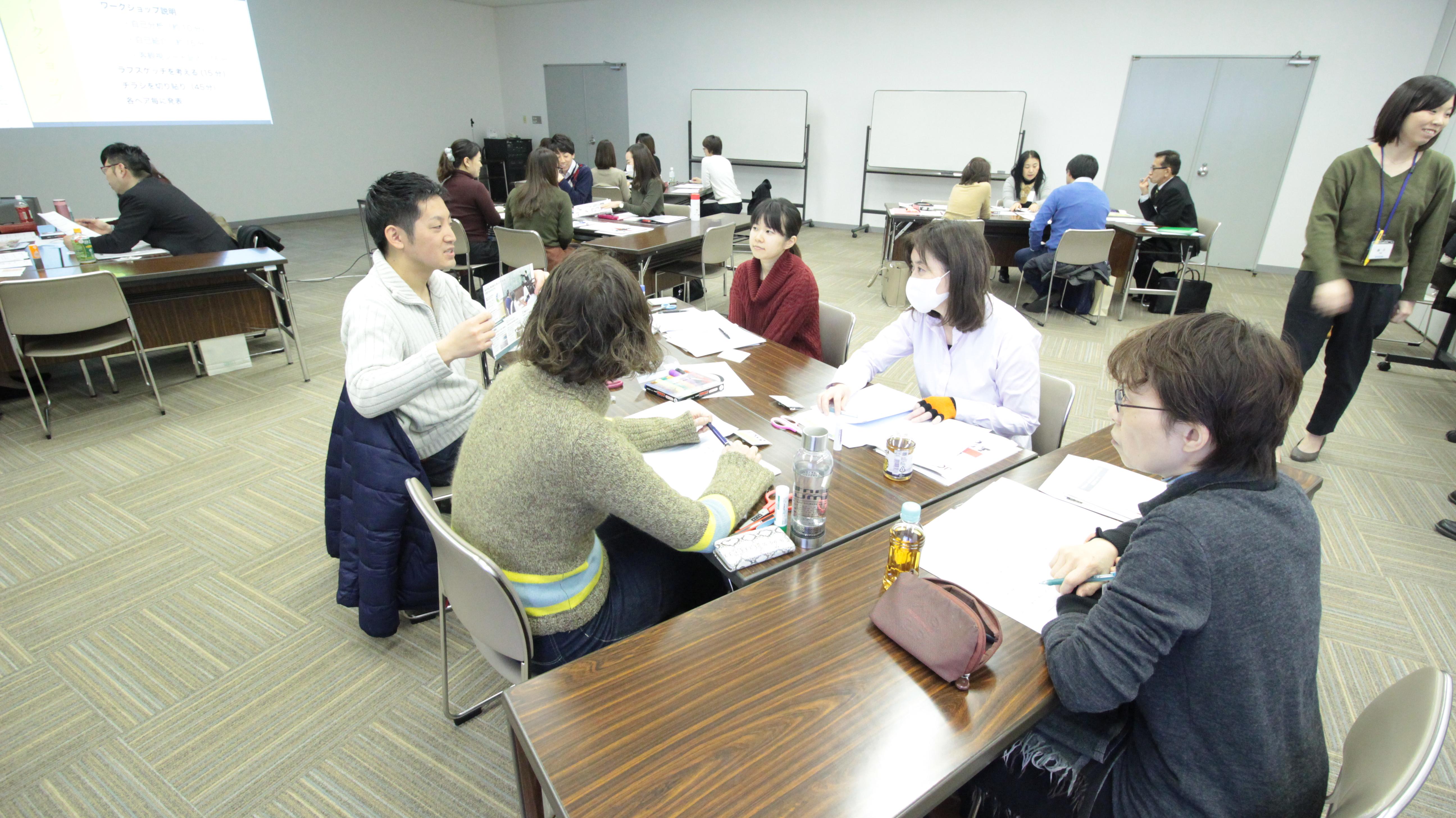 神戸商工会議所主催ワークショップ講師