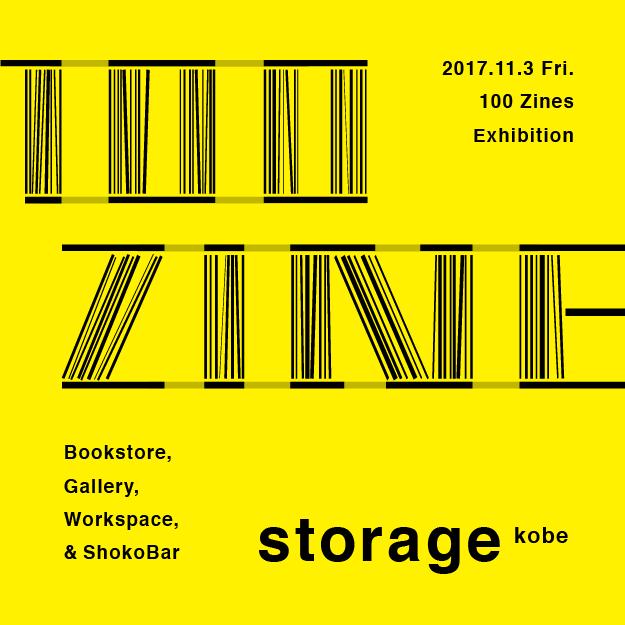 storage bookstoreプレイベント「100ZINE」開催します!