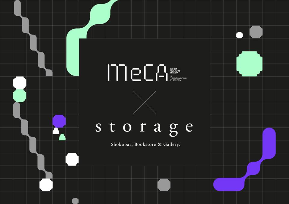 storage booksが東京 表参道ヒルズに出店します