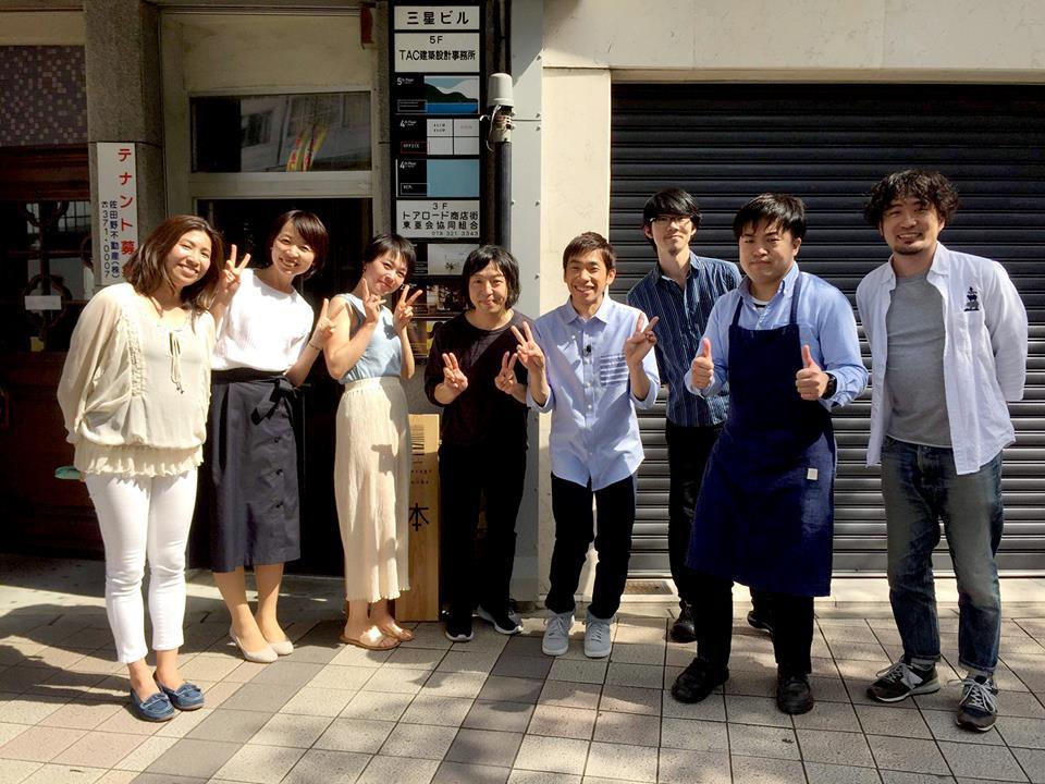 弊社代表が、関西テレビ「よ~いドン!」にて人間国宝さんに認定いただきました!