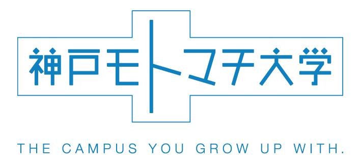 神戸モトマチ大学 『メディアのチカラを感じたい (2019年第2回)がDEP.で開催されます。